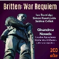 ブリテン: 戦争レクイエム