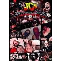 Juggalo Championship Wrestling: Bloodymania 8