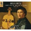 ディエゴ・オルティス: 『変奏論』(1553)巻末より「ヴィオラ・ダ・ガンバのためのレセルカーダ集」