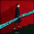 ぼくの20代: 2nd Mini Album
