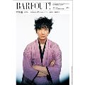 Barfout! Vol.274