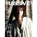 MASSIVE Vol.33