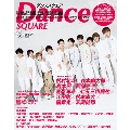 Dance SQUARE Vol.26