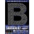 AKB48/AKB48 VISUAL BOOK 2010 featuring team B [9784863360990]