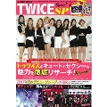 K-POP NEXT TWICE SP
