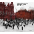 Mieczyslaw Weinberg: Orchestral & Chamber Works