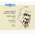 Beethoven: Piano Concerto No.1; R.Strauss: Till Eulenspiegels Lustige Streiche, Festliche Praludium