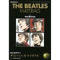 ザ・ビートルズ・マテリアル Vol.1 ザ・ビートルズ