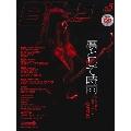 BASS MAGAZINE 2013年 5月号 [MAGAZINE+CD]