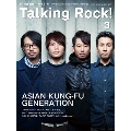 Talking Rock! 2014年3月号増刊 ASIAN KUNG-FU GENERATION特集