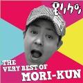 THE VERY BEST OF MORI-KUN