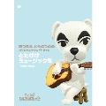 「あつまれ どうぶつの森」オリジナルサウンドトラック とたけけミュージック集 Instrumental