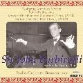 モーツァルト: 弦楽のための組曲(バルビローリ編、全4楽章)/オーボエ協奏曲ハ長調K.314/交響曲第36番「リンツ」ハ長調K.425