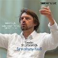 ショスタコーヴィチ: 交響曲第8番
