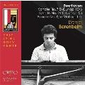 Beethoven: Piano Sonatas No.7, No.21, No.32