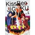 Kiss Bee JIGOKU