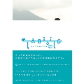 「TABISITE」 Vol.2 インドネシア編 [BOOK+DVD]