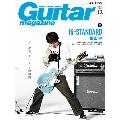 Guitar magazine 2017年12月号