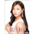 倉田瑠夏 (アイドリング!!!) 2015 カレンダー