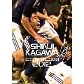 香川真司 2012年カレンダー