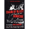 CHAIN OF BLAST GENOCIDE -We wish you the best-<数量限定盤>