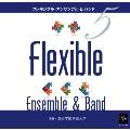 フレキシブル・アンサンブル&バンド曲集 5 CD