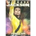 Michael Jackson / 2016 Calendar (Dream International)