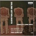 G.Ustvolskaya: Complete Piano Music