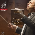 マーラー: 交響曲第7番ホ短調