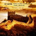 Ge Gan-Ru: Fairy Lady Meng Jiang, Lovers Besieged