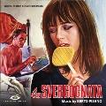 La Svergognata - Anima Mia<限定盤>