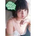 でんぱ組.incアートブックコレクション 8 根本 凪×熊谷 貫『NG』