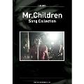 Mr.Children Song Collection バンド・スコア