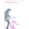 hide official book Pinky Promise