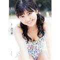 島倉りか(BEYOOOOONDS)ファースト写真集「十九歳の夏」 [BOOK+DVD]