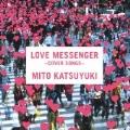 LOVE MESSENGER~COVER SONGS~