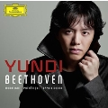 Beethoven: Pathetique, Moonlight, Appassionata