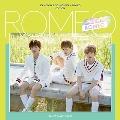 Miro: 3rd Mini Album (Kangmin, Seunghwan & Milo Edition)