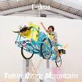 Tabla Rock Mountain<RECORD STORE DAY対象商品>