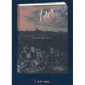 I am YOU: 3rd Mini Album (I AM Ver.)