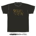 「AKBグループ リクエストアワー セットリスト50 2020」ランクイン記念Tシャツ 12位 ブラック × ゴールド Lサイズ