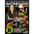 METALLION Vol.37