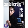 Sound & Recording Magazine 2016年2月号