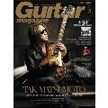 Guitar magazine 2016年5月号