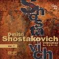 ショスタコーヴィチ: 交響曲全集 Vol.7