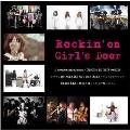 Rockin'on Girl's Door Vol.2 [2CD+DVD]<初回限定生産盤>