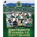 松本山雅FC~2017シーズン 闘いの軌跡~