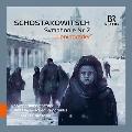 ショスタコーヴィチ: 交響曲 第7番「レニングラード」