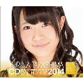 髙島祐利奈 AKB48 2014 卓上カレンダー