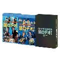 GRANRODEOの踊ロデオ! Blu-ray COMPLETE BOX<初回生産限定版>